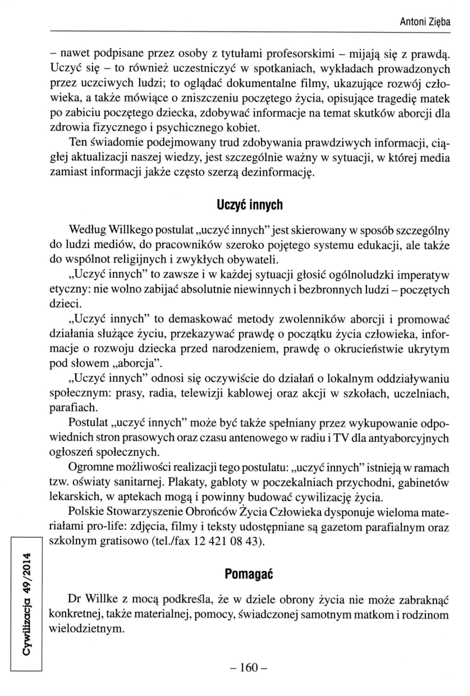 psozc-cywilizacja-009