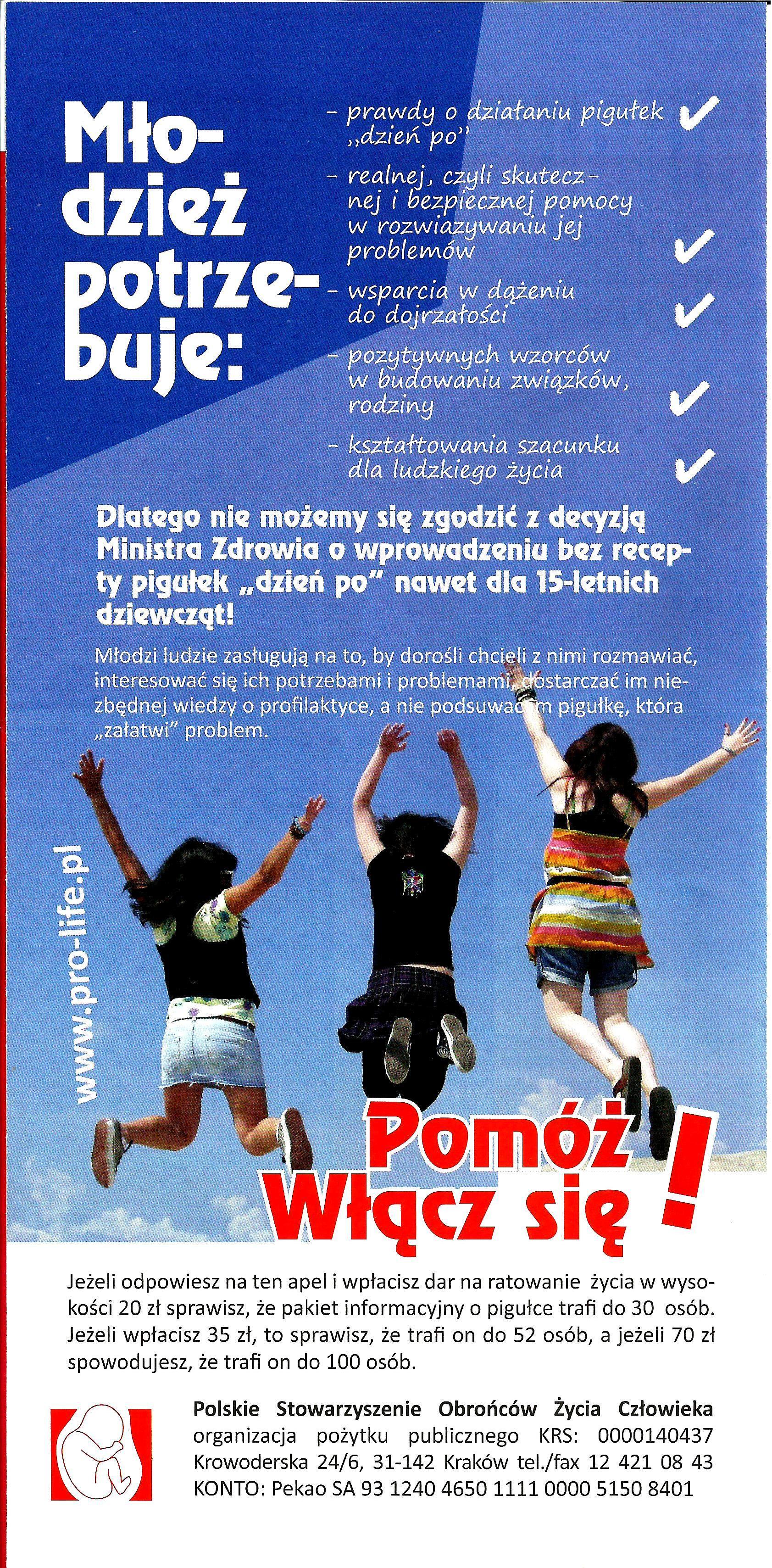psozc-pigulka-006