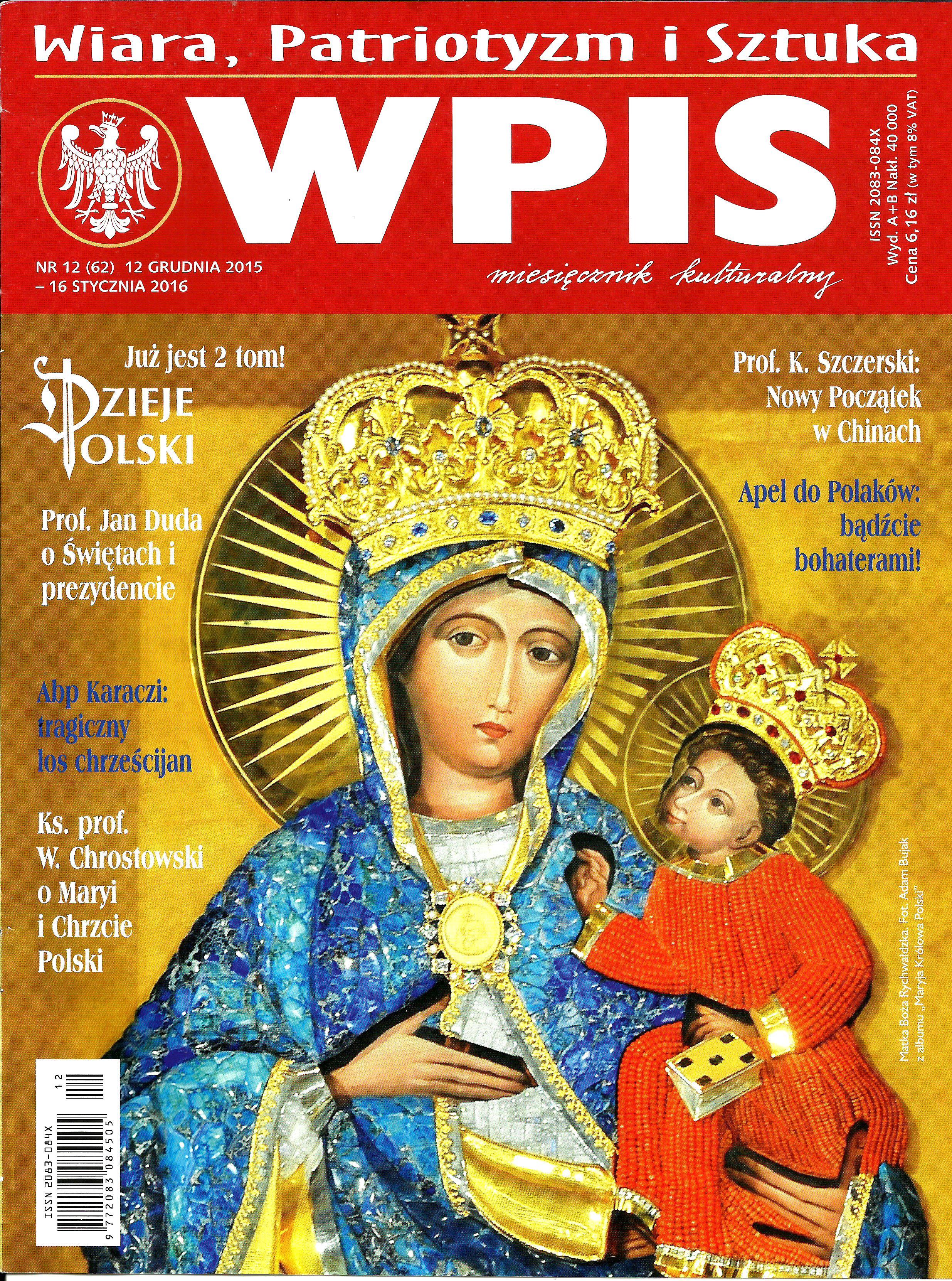 WPIS NR 12