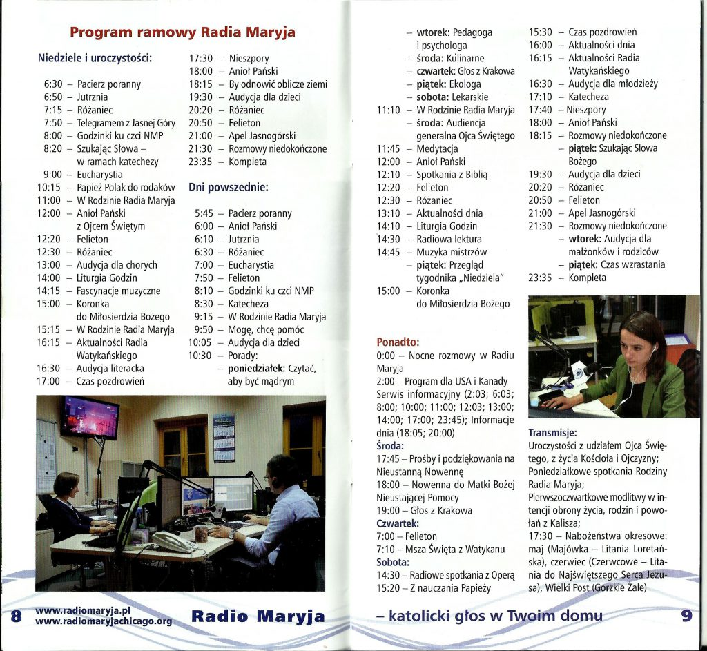 005-program-ramowy-rm-5