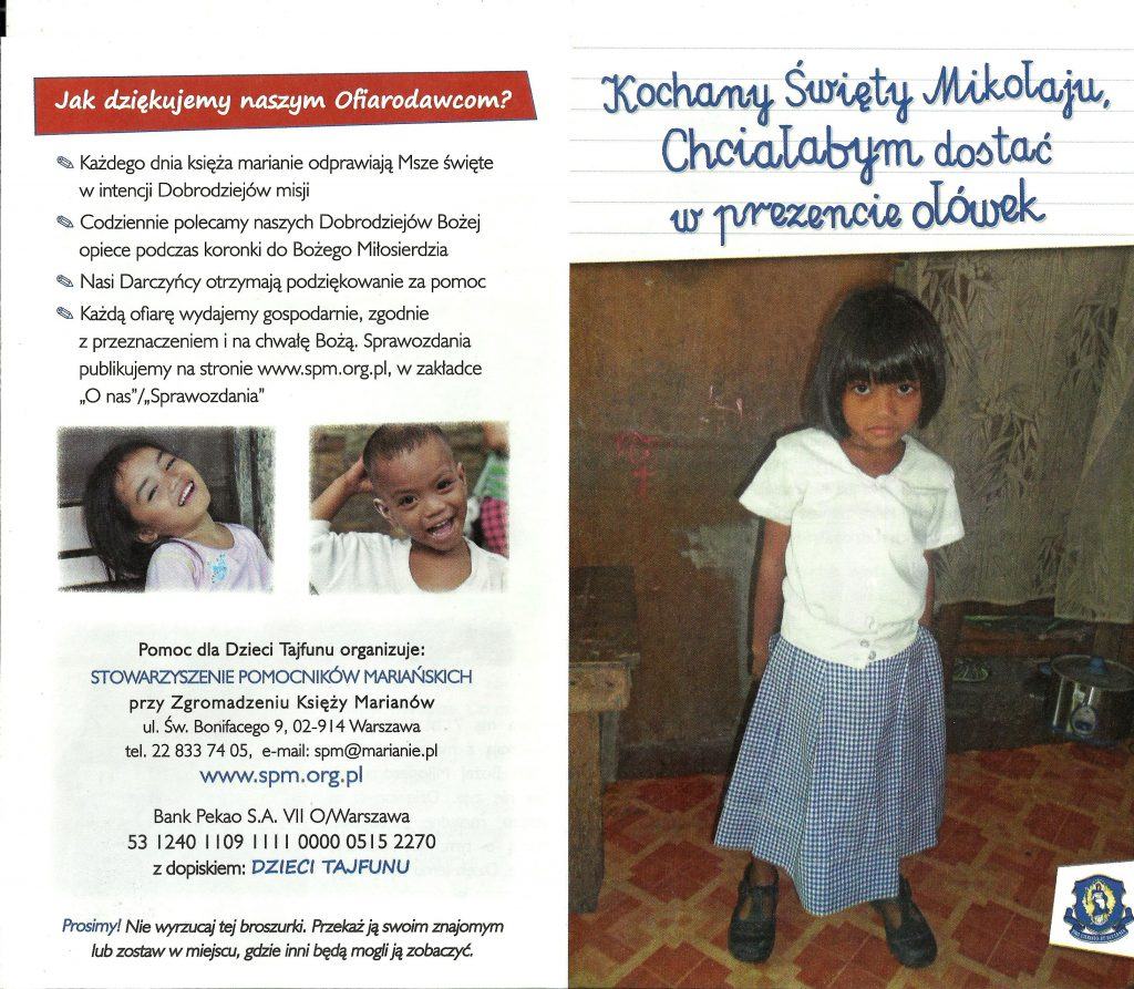 Pomoc dla Dzieci Tajfunu - XII 20170001