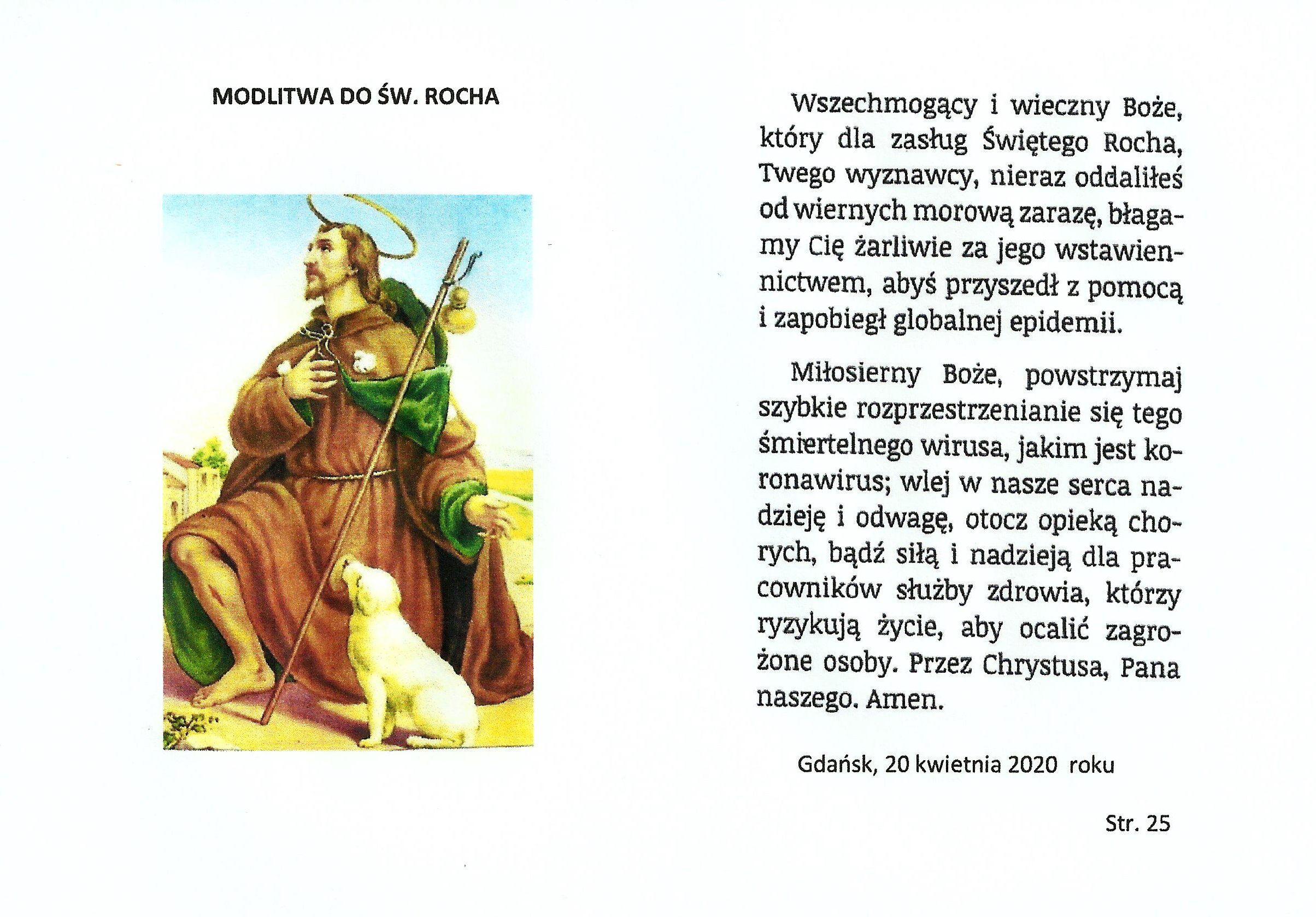 Str. 25